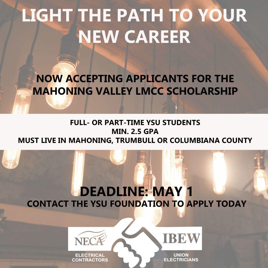 LMCC scholarship graphic