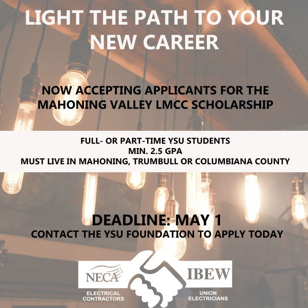 LMCC scholarship graphic